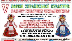 barwy kultury ukraińskiej