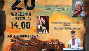 UKRAINA 2015 Bitwa o niepodległość - Koncert charytatywny (plakat)