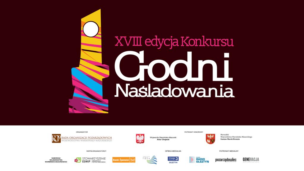 XVIII edycja Konkursu Godni Naśladowania - logo